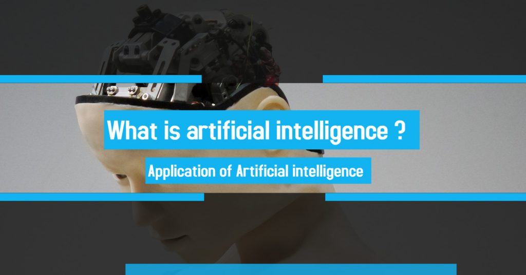 what is artifical intelligence